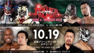 NJPW 'Road To Power Struggle' Results (10/19/18): Tiger Mask And Liger Battle L.I.J., CHAOS vs. Bullet Club