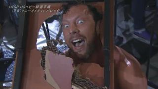 Exclusive: Kenny Omega Reveals The Process Of Getting E3-New Day Feud Cleared
