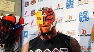Rey Mysterio Jr Hits 619 At G1 Climax Day 19