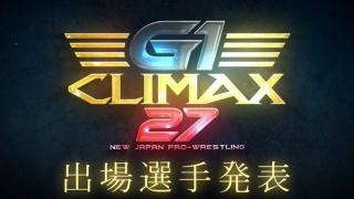 NJPW G1 Climax 27 Day 2 Results: Omega vs. Suzuki & Chaos Members Collide