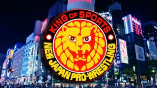 NJPW Power Struggle '16 Results: Two Title Changes & The 2016 Junior Tag Team Tournament Finals Cap An Amazing Event