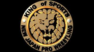 NJPW G1 Special Contract Signing Audio: Young Bucks, More