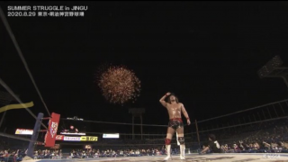 IWGP Heavyweight And Intercontinental Titles Change Hands At NJPW Summer Struggle In Jingu