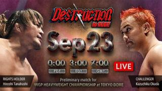 NJPW 'Destruction' In Kobe Results (9/23/18): Tanahashi Battles Okada, IWGP Junior Heavyweight Title Tournament, More
