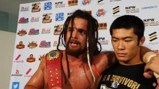 Fight Size NJPW Update: G1 Climax Weekly Wrap Up, Tama Tonga Takes Shot At Kenny Omega, Minoru Suzuki Talks Michael Elgin