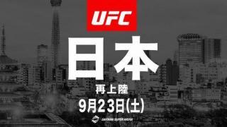UFC Fight Night Japan Results: OSP Headlines, Top 5 Female Strawweights Battle & Gokhan Saki Debuts