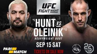 Fightful MMA Podcast   UFC Moscow Results & Quick Recap
