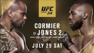 Cormier vs. Jones II Is Littered With Post-Fight Storylines