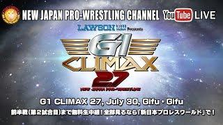 This Morning's G1 Climax Pre-Show
