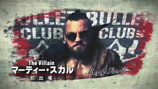 Marty Scurll Describes NJPW Tours As 'Well-Oiled Machine'