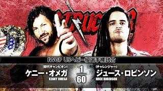Worldwide Fight-size Wrestling Update: Kenny Omega News, Cody Rhodes Mocks Daniel Bryan, ROH, NJPW, More