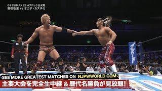 Free Match: Kazuchika Okada vs Hiroshi Tanahashi 2016