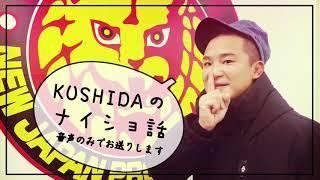 Fight Size Update: KUSHIDA Update, Dalton Castle Interview, NXT TakeOver: New York Media Call, Cody, More