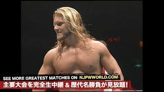 NJPW Free Match: Chris Jericho In NJPW 20 Years Ago!