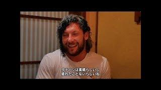Kenny Omega Shares That He Has AEW Business Conversations Over Games Of 'Apex Legends'