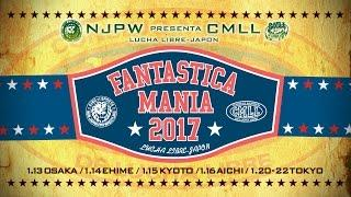 New Japan Announces CMLL Fantasticamania Roster For January Shows