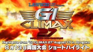 Analysis: NJPW G1 Climax Draws Over 80,000 For Tour, $1.3 Million Gate For Final Night
