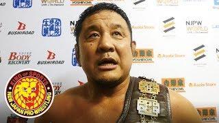 Michael Elgin Off Wrestle Kingdom 13 With Knee Injury; Yuji Nagata Named As Replacement