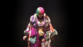Asuka's Raw Debut Announced