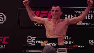 UFC Fight Night Moscow Weigh-In Results, 2 Fighters Come In Heavy
