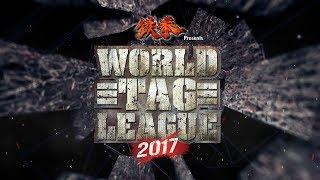 NJPW World Tag League 2017 Standings (Updated: 11/23/2017)
