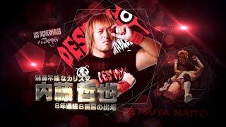 Tetsuya Naito Wanted To Fight Teammates In G1 Climax
