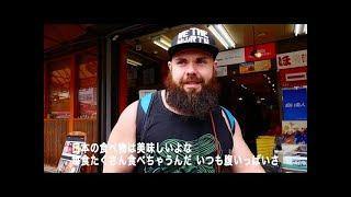 Michael Elgin Returning To Japan To Wrestle For Big Japan Pro Wrestling In August