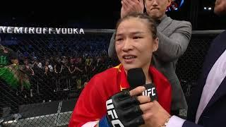 Report: Weili Zhang Defends Title Against Joanna Jedrzejczyk At UFC 248