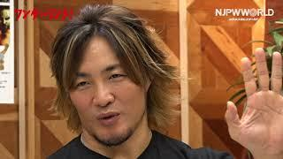 Video: Wonderland - NJPW World's Monthly Interview Show, with Hiroshi Tanahashi
