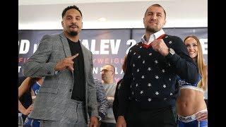 Andre Ward vs. Sergey Kovalev 2 Live Coverage