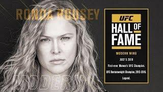 Ronda Rousey To Headline UFC Hall Of Fame Class Of 2018