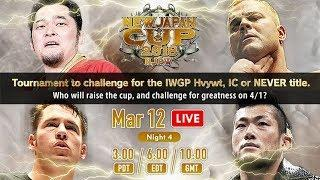 NJPW New Japan Cup 2018 Day 4 Results: The Opening Round Concludes & Chaos Wins Some Big Tag Matches