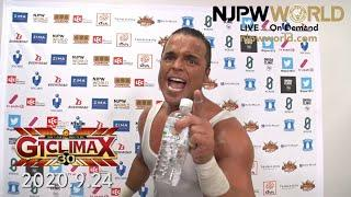 Poopsie Daisy: Juice Robinson Admits KENTA Literally Kicked The Sh*t Out Of Him In G1 Climax Match