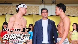 Rizin 17 Weigh-In Results, All Fighters On Point