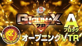 NJPW G1 Climax 28 Day 7 Quick Results, Block A Action