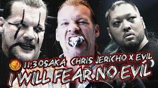 Chris Jericho Says Gedo Told Him 18 Months Ago That He'd Be Giving EVIL A Run With The IWGP Title