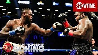 Deontay Wilder: 'I Would Love' To Fight Luis Ortiz And Alexander Povetkin