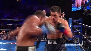 Worldwide Boxing Results From 3/1-4