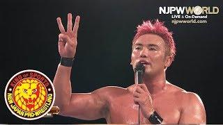 Kazuchika Okada Announced For CMLL's Show At 'Arena Mexico'