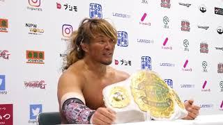 Four New Japan Wrestlers Added To Ring of Honor UK Tour