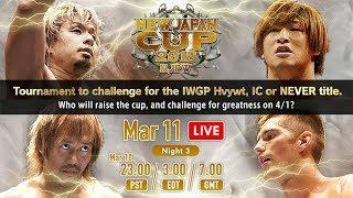 NJPW New Japan Cup 2018 Day 3 Quick Results (3/11)