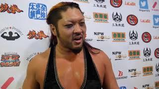 EVIL Has Been Removed From NJPW's Anniversary Show Due To Injury