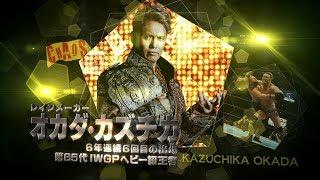 Will Ospreay Vs. Kazuchika Okada Set To Headline NJPW's Anniversary Show