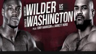Deontay Wilder vs. Gerald Washington World Heavyweight Championship Live Viewing Party